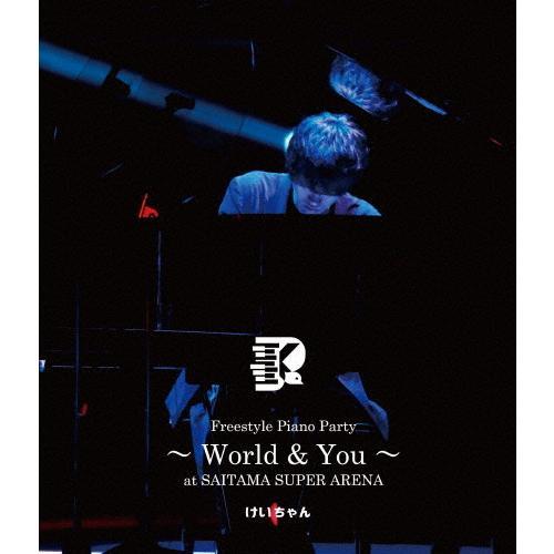 Freestyle Piano Party 〜World You〜 at ご注文で当日配送 与え SAITAMA 返品種別A SUPER Blu-ray ARENA けいちゃん
