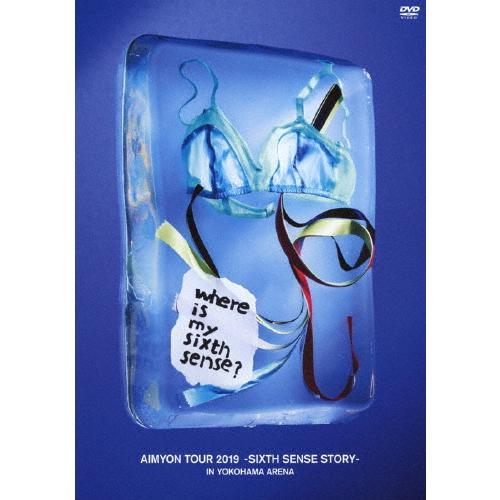AIMYON TOUR 2019 公式 -SIXTH SENSE STORY- あいみょん 返品種別A 世界の人気ブランド YOKOHAMA IN ARENA DVD
