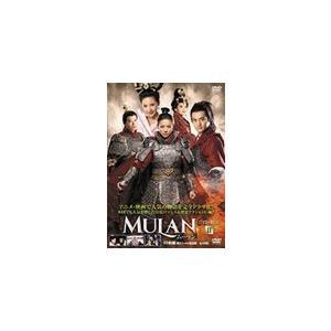 ムーランDVD-BOXII エレイン 値下げ コン DVD 返品種別A ブランド買うならブランドオフ