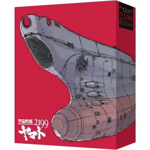 枚数限定 限定版 劇場上映版 宇宙戦艦ヤマト2199 Blu-ray 特装限定版 アニメーション 激安☆超特価 BOX 返品種別A 出荷