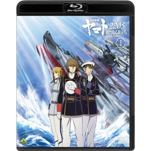 初回仕様 引き出物 宇宙戦艦ヤマト2205 新たなる旅立ち アニメーション 返品種別A 大人気 Blu-ray