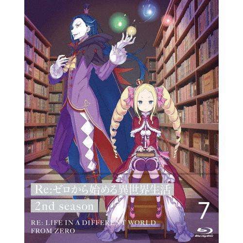 海外限定 百貨店 Re:ゼロから始める異世界生活 2nd season 7 アニメーション Blu-ray 返品種別A