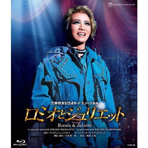 割り引き 定価の67%OFF ロミオとジュリエット #039;21年星組 Blu-ray 返品種別A 宝塚歌劇団星組