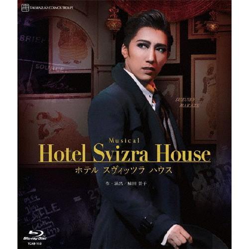 Hotel Svizra House 海外 未使用品 ホテル スヴィッツラ ハウス 宝塚歌劇団宙組 返品種別A Blu-ray