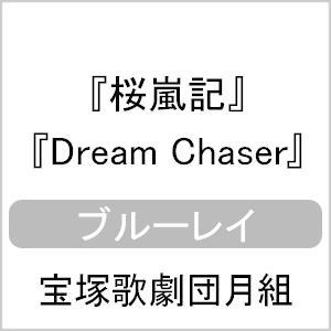 桜嵐記 Dream 新色追加 Chaser 返品種別A 出荷 宝塚歌劇団月組 Blu-ray