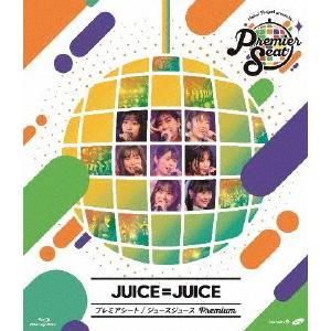 Hello Project presents... Premier seat Juice=Juice 待望 Premium〜 返品種別A 授与 〜Juice=Juice Blu-ray