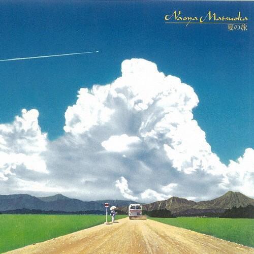 枚数限定 限定盤 [宅送] 夏の旅 国際ブランド 松岡直也 返品種別A SHM-CD