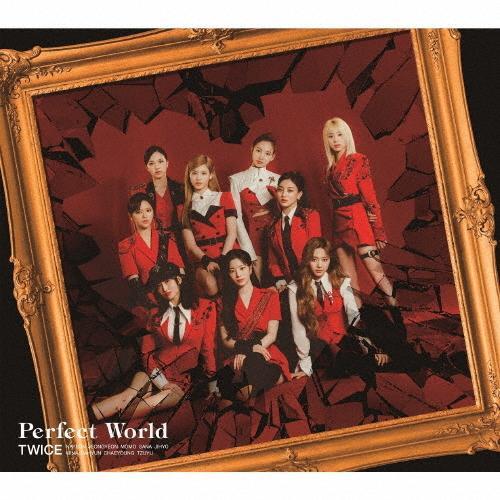 枚数限定 限定盤 先着特典付 激安挑戦中 Perfect World 初回限定盤B 返品種別A CD TWICE 格安