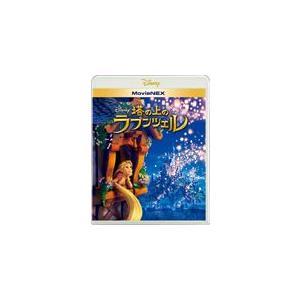 枚数限定 塔の上のラプンツェル 超激得SALE MovieNEX 待望 BD+DVD Blu-ray 返品種別A アニメーション
