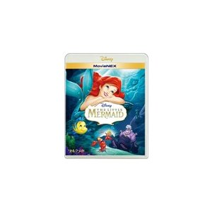 枚数限定 リトル マーメイド MovieNEX 高級品 Blu-ray アニメーション 返品種別A いつでも送料無料