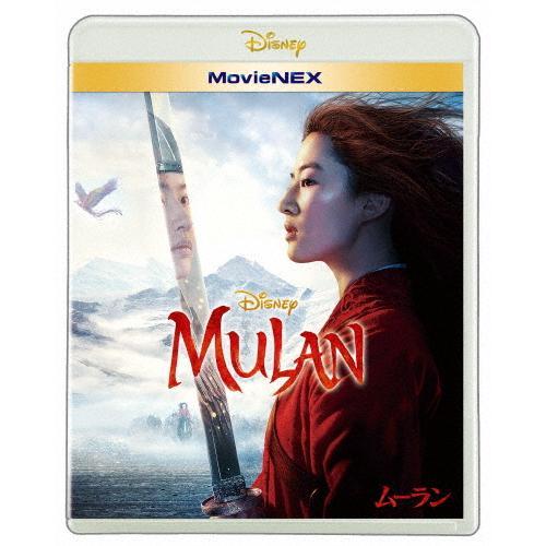 枚数限定 期間限定 ムーラン MovieNEX リウ Blu-ray イーフェイ 税込 返品種別A