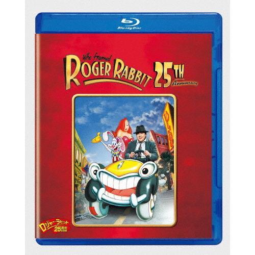 ロジャー ラビット 最安値挑戦 25周年記念版 ボブ ホスキンス 返品種別A AL完売しました Blu-ray