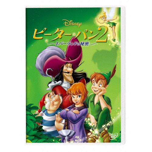 新作販売 ピーター パン2 -ネバーランドの秘密- DVD 返品種別A アニメーション 格安店