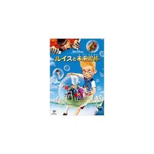 枚数限定 ルイスと未来泥棒 アニメーション アウトレットセール 特集 返品種別A DVD (人気激安)