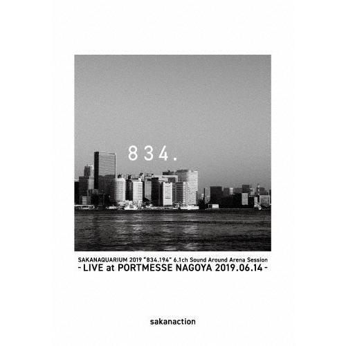 "SAKANAQUARIUM 2019""834.194quot;6.1ch Sound Around Arena Blu-ray 返品種別A Session 通常盤 サカナクション ギフト プレゼント ご褒美 チープ"