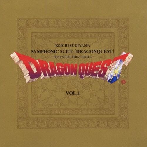 交響組曲 キャンペーンもお見逃しなく ドラゴンクエスト 絶品 ベスト セレクション-ロト編 すぎやまこういち ロンドン CD 返品種別A フィルハーモニー管弦楽団