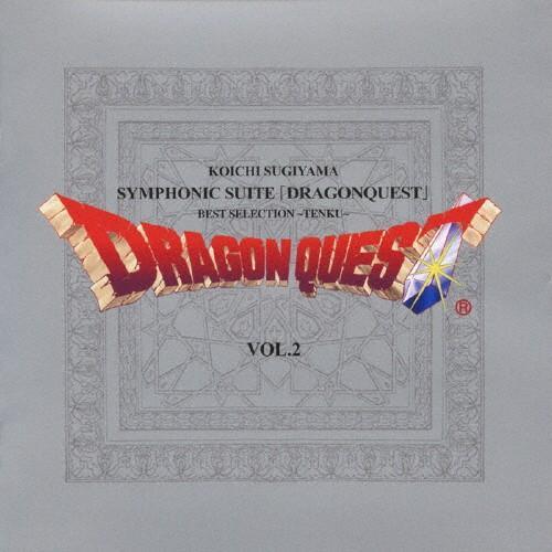 毎日続々入荷 交響組曲 ドラゴンクエスト ベスト セレクション-天空編 すぎやまこういち 大幅にプライスダウン CD フィルハーモニー管弦楽団 返品種別A ロンドン