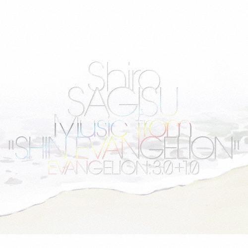 "Shiro SAGISU Music from""SHIN CD 永遠の定番 鷺巣詩郎 バースデー 記念日 ギフト 贈物 お勧め 通販 EVANGELIONquot; 返品種別A"