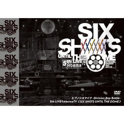ヒプノシスマイク-Division Rap Battle- 5th メーカー直送 LIVE@AbemaTV≪SIX SHOTS THE 返品種別A 売買 DOME≫DVD DVD UNTIL