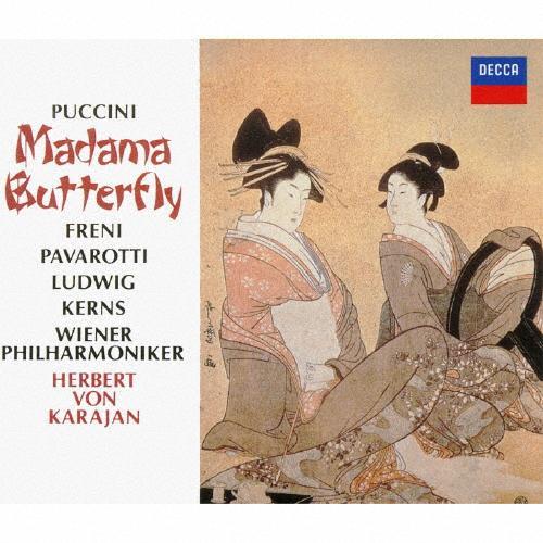 プッチーニ:歌劇《蝶々夫人》全曲 カラヤン ヘルベルト ランキングTOP5 フォン ふるさと割 返品種別A CD