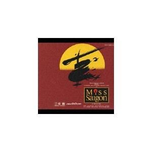 豪華な ミス サイゴン〜帝劇 東京 公演完全全曲ライヴ盤〜 CD 発売モデル 返品種別A ミュージカル