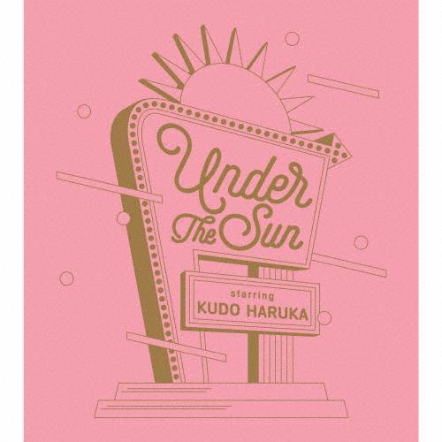 枚数限定 限定盤 Under the Sun CD+Blu-ray 初売り 返品種別A 初回限定盤 新色追加 工藤晴香