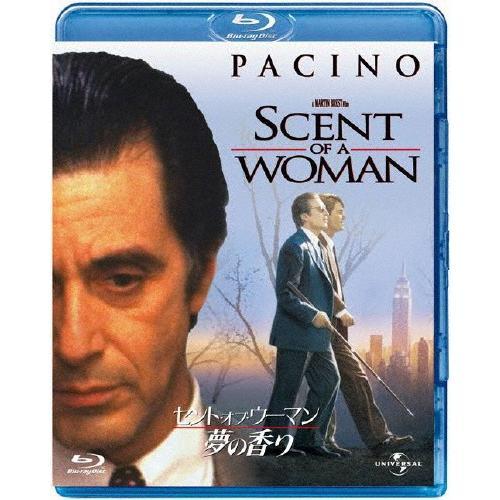 セント オブ ウーマン 夢の香り 返品種別A 大規模セール Blu-ray パチーノ アル 返品交換不可