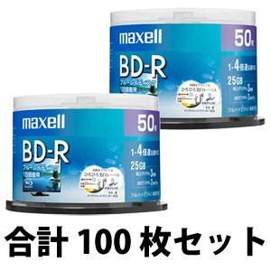 マクセル 日本 4倍速対応BD-R 50枚パック 25GB ホワイトプリンタブル BRV25WPE.50SP 返品種別A 代引き不可