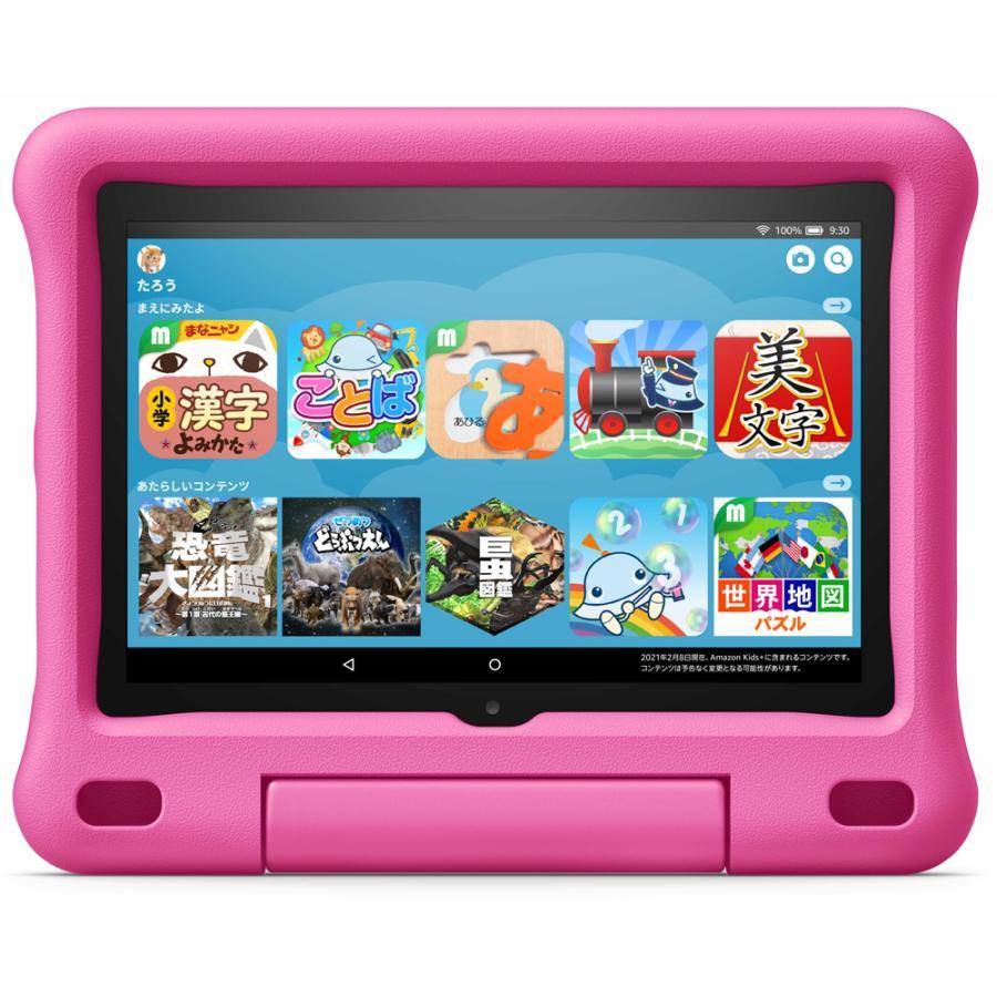 Amazon アマゾン Fire HD 8タブレット キッズモデル おすすめ特集 ピンク 8 32GB 2年間の限定保証 もしもの時も安心 無料サンプルOK ディスプレイ B07WHPKN27 返品種別B インチ