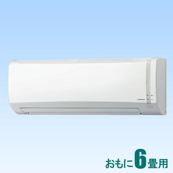 コロナ 2020年モデル 標準工事セットエアコン 限定価格セール 6畳用 冷房:6〜9畳 暖房:6〜7畳 ホワイト 返品種別A 今だけ限定15%OFFクーポン発行中 CSH-N2220R-W Nシリーズ