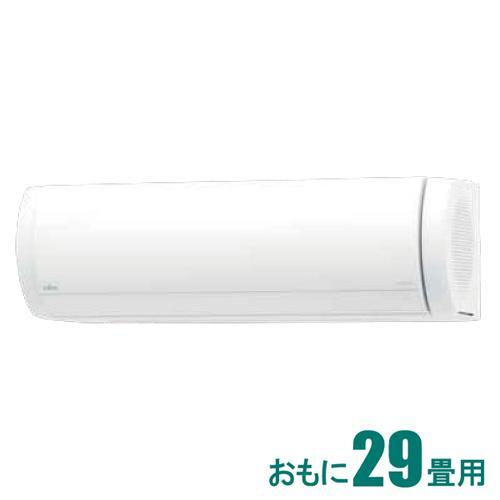 富士通ゼネラル (標準工事セットエアコン) nocria(ノクリア) おもに29畳用 (冷房:25·38畳/ 暖房:23·29畳) Xシリーズ 電源200V AS-X901L2 返品種別A