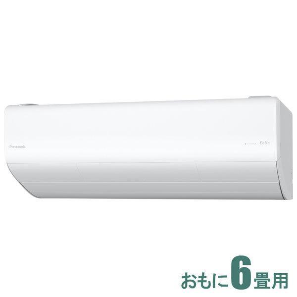 パナソニック (標準工事セットエアコン) エオリア [6畳用] (冷房:6·9畳/ 暖房:6·7畳) AXシリーズ (クリスタルホワイト) CS-AX221D-W 返品種別A