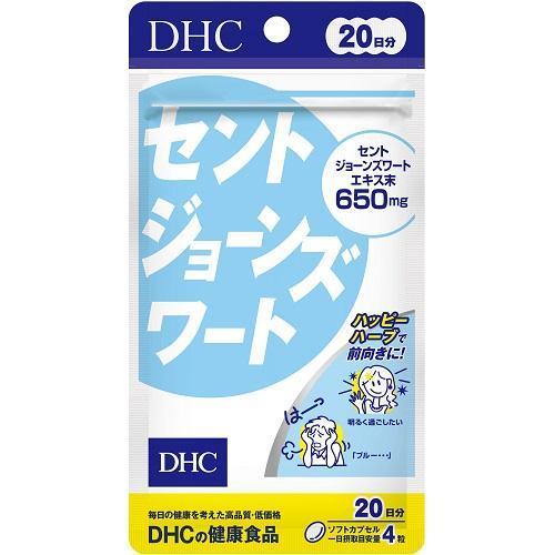 激安 激安特価 ハイクオリティ 送料無料 DHCセントジョーンズワート20日分 80粒 返品種別B DHC