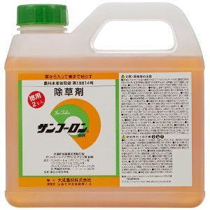 大成農剤 除草剤 セール品 原液タイプ 2L 売れ筋ランキング サンフーロン サンフ-ロン 返品種別A