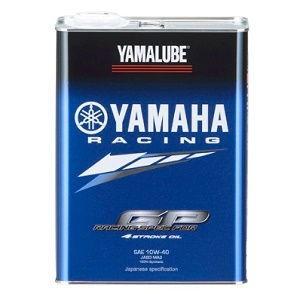 ヤマハ ヤマルーブ RS4GP 4L 商い 10W-40 返品種別B 4ストロークエンジンオイル 人気急上昇 90793-32415