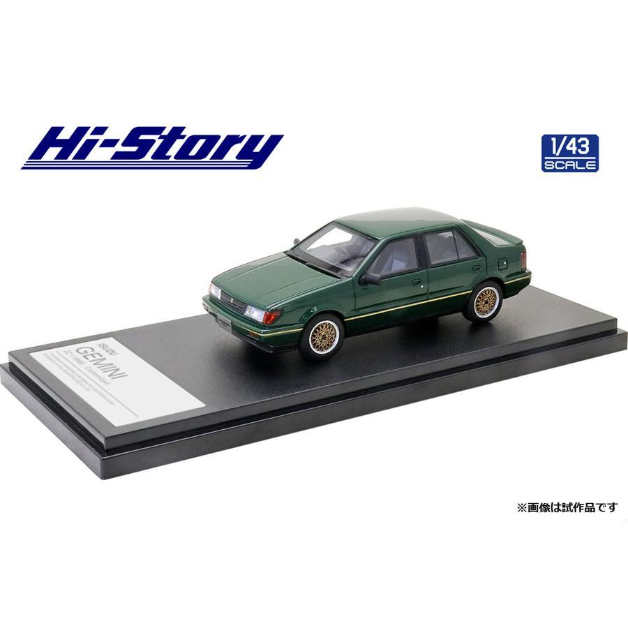 プレゼント ハイストーリー 1 43 ISUZU GEMINI ZZ 1988 HS311GR 返品種別B カスタマイズ 本物 ミニカー グリーン ブリティッシュ
