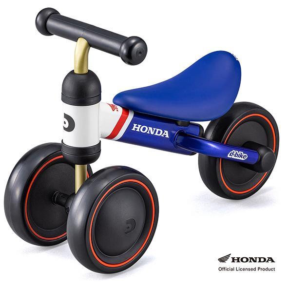 アイデス D-bike mini プラス Honda 返品種別B ランキングTOP10 乗用玩具 トリコロール V 高級品