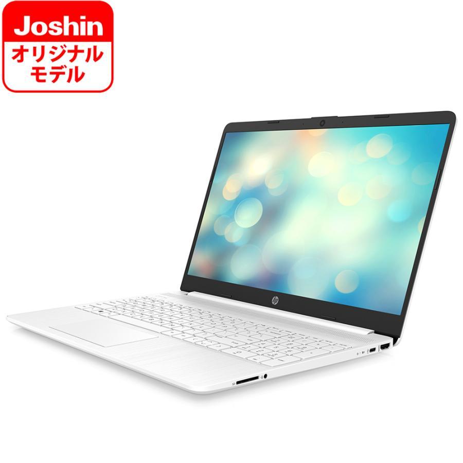 売買 HP エイチピー Core i3 - 1005G1 8GBメモリ 256GB SSD ノートパソコン 返品種別A 薄型 15.6型 HP15s-fq 2Z186PA-AAAA 8GB IPS 毎日激安特売で 営業中です ピュアホワイト