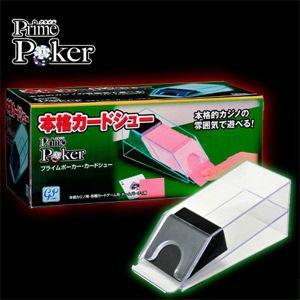 ジーピー 至上 プライムポーカー 日本製 カードシュー 返品種別B