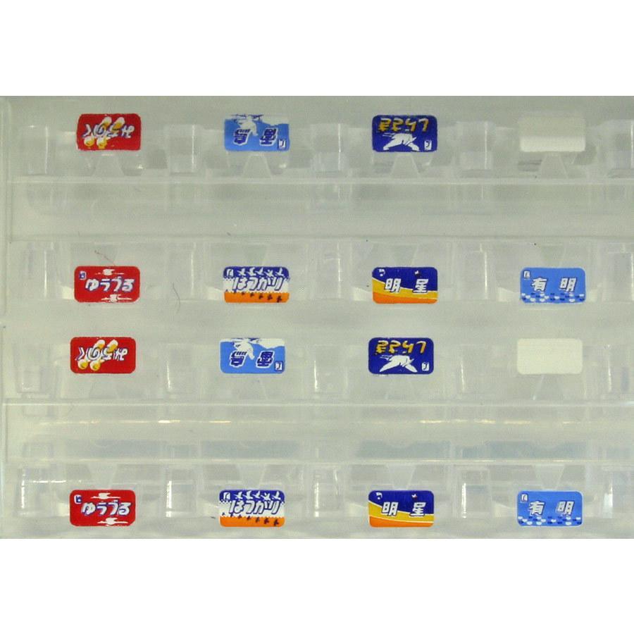 トミックス 再生産 N 0831 トレインマーク 583系用 返品種別B イラスト 買取 A 店内全品対象