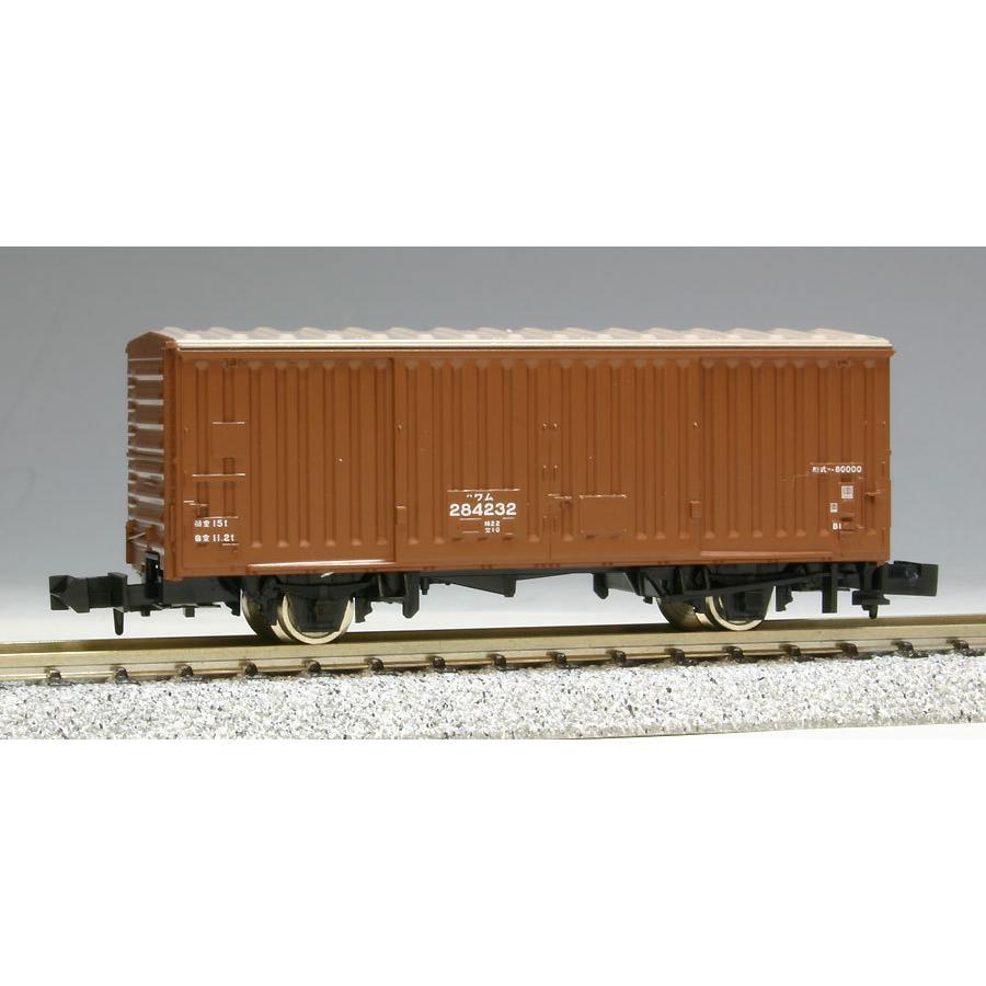 ショッピング トミックス 再生産 開店記念セール N 2714 ワム80000形 返品種別B 国鉄貨車