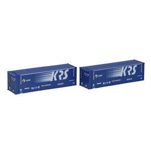 トミックス N 3165 私有 入手困難 U48A-38000形コンテナ 返品種別B テレビで話題 キユーソー流通システム 2個入