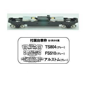 超激安 トミーテック 再生産 トレンド N 鉄コレ動力ユニット 18m級用A 返品種別B TM-06R
