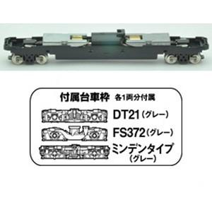 トミーテック 再生産 N TM-08R ブランド品 返品種別B 鉄コレ動力ユニット20m級用A 人気上昇中