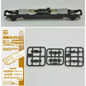 在庫限り トミーテック 再生産 N 鉄コレ動力ユニット 返品種別B 1着でも送料無料 20m級用A2 TM-14