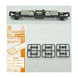 トミーテック 再生産 N TM-16 ご注文で当日配送 鉄コレ動力20.5m級A 即納 返品種別B