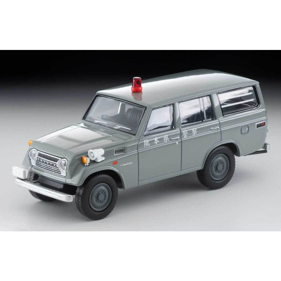 トミーテック 1 64 LV-193a トヨタ ランドクルーザー 超安い 返品種別B 買物 ミニカー 機動隊車両 FJ56V型 314929 熊本県警察