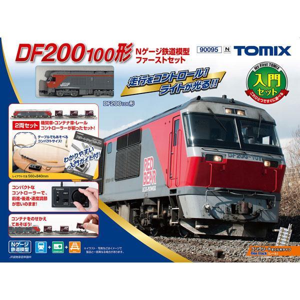 トミックス [ギフト/プレゼント/ご褒美] 再生産 N 90095 返品種別B スーパーセール期間限定 DF200 100形Nゲージ鉄道模型ファーストセット