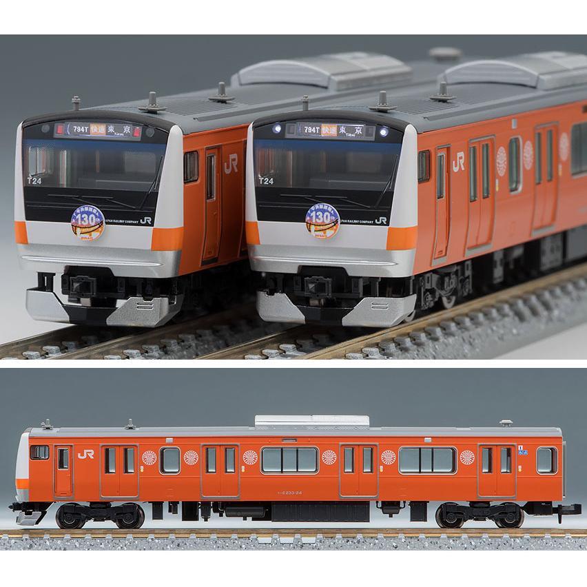 トミックス (N) 97916 JR E233 0系 通勤電車(中央線開業130周年記念キャンペーンラッピング)セット(10両)(限定品) 返品種別B