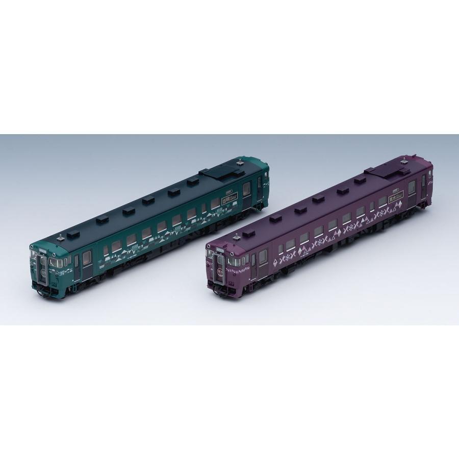 トミックス N 98101 JR キハ40-1700形ディーゼルカー 返品種別B 定番の人気シリーズPOINT(ポイント)入荷 人気商品 2両 紫水 山明 セット
